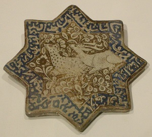 Iran, Ilkhanid Star Tile, 13th–14th century. Sailko, CC 2.5 Generic. Via Wikimedia Commons. This and the following image of contemporaneous decorative ceramics, with animals and flowers, are the kinds of works we shared with our students to allow them to engage in comparative visual analysis.