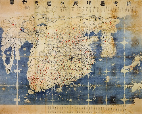 The Honkōji world map of 1470, a copy of the renowned Kangnido map of 1402, created in Korea. The map shows trade routes among Africa, Europe, and Asia, as well as capital cities. Credit: Wikimedia Commons