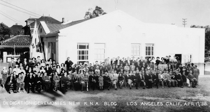 From the annual convention of the KNA in Honolulu, Hawaii, 1915. Wikimedia Commons