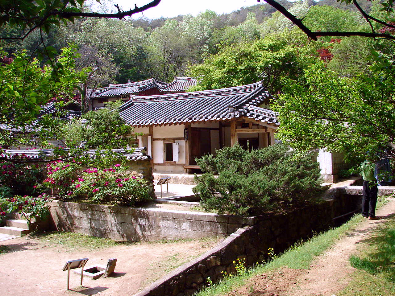 Dosan Seowon was established in 1574 in Andong, South Korea. Today, it stands as a UNESCO World Heritage and education site.