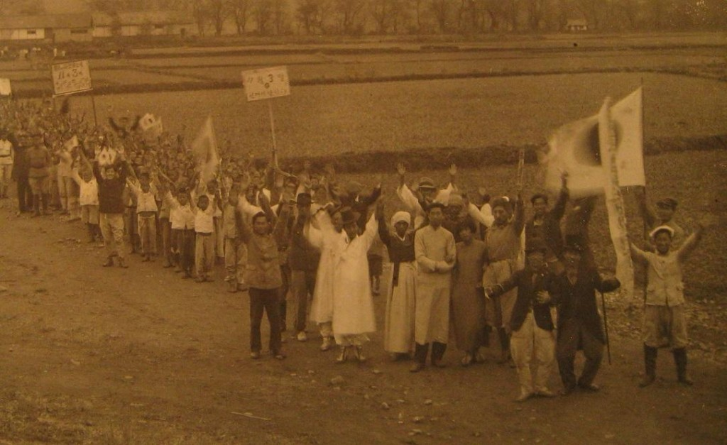 Celebration of Kangwon Province People's Committee Elections (November 3, 1946). Courtesy of National Archives and Records Administration.