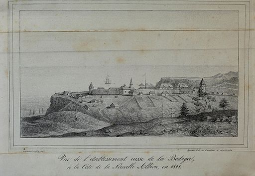 A view of Fort Ross in 1828 by A. B. Duhaut-Cilly. Kawaguchi teaches about the Russian settlement at Fort Ross in her US history survey course on ethnicity and American cultures. Wikimedia Commons