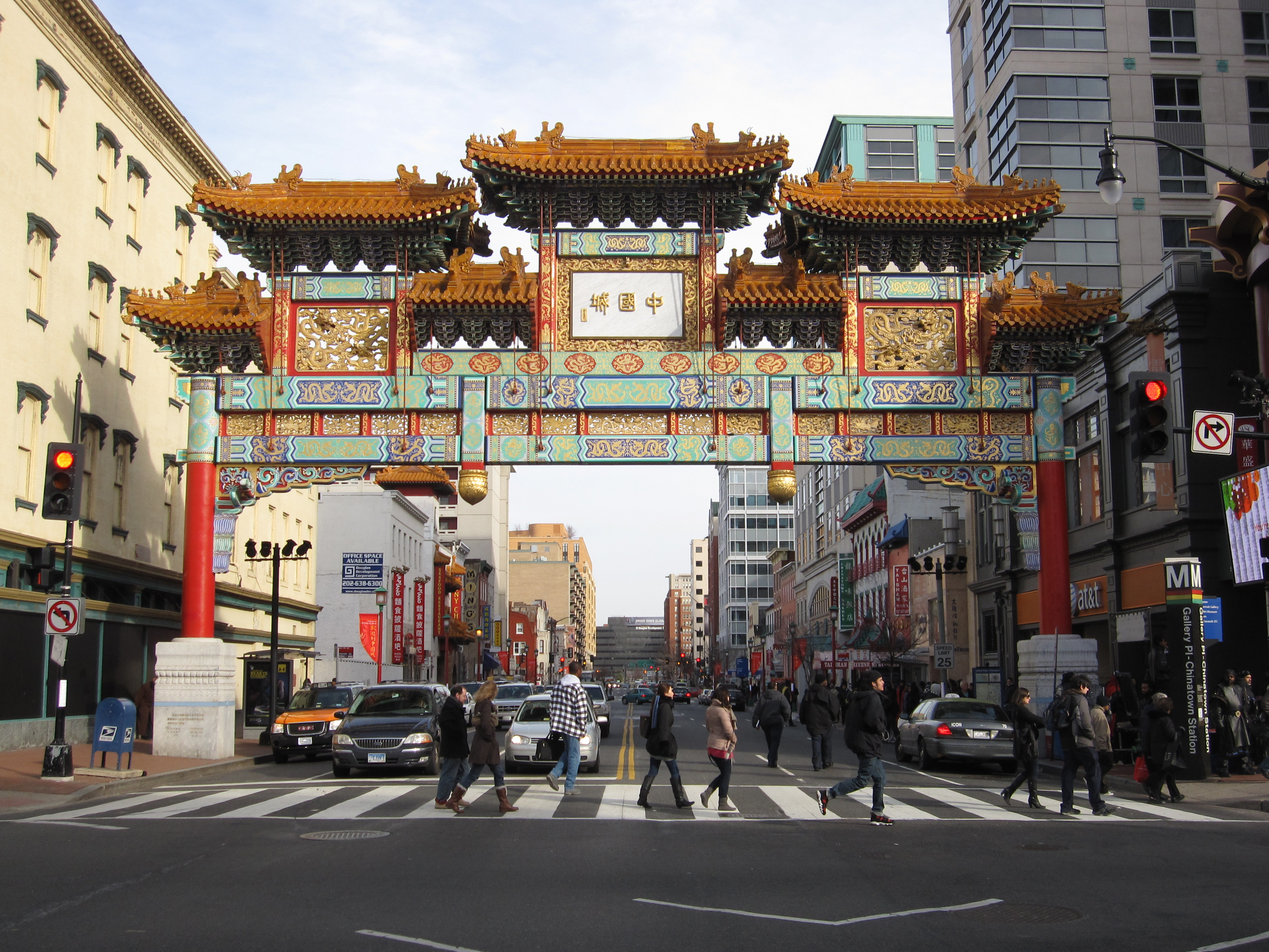 The Rise and Fall of DC's Chinatown   Perspectives on ... Map Of American Chinatowns on map of union sq, map of southwest philly, map of chinese theater, map of girard, map of the aquarium, map of the domain, map of roslindale village, map of charles street, map of north avenue beach, map of garden oaks, map of kodak theater, map of identity, map of watts tower, map of san francisco map, map of washington square west, map of san francisco cable car, map of broadway district, map of washington bridge, map of columbia point, map of central district,