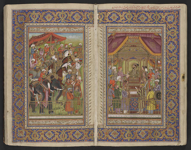Muḥammad Amīn ibn Abī al-Ḥusayn Qazvīnī. The Book of the King or The Book of Shah Jahan. India, 1825. Page 2. Rare Book and Special Collections Division, Library of Congress (025.00.00, 025.00.01)
