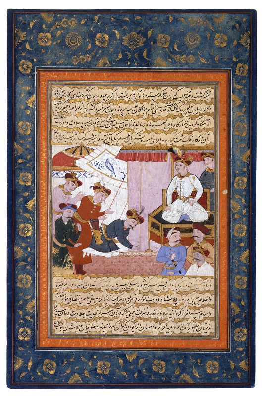 """Shah Ismail Holds an Audience,"" a leaf from Tarikh-i Jahangusha-yi Khaqan Sahibqiran (A History of Shah   Ismail I) depicting the Qizilbash. The David Collection, Copenhagen (Inventory number 84/1980). Photographed by Pernille Klemp."