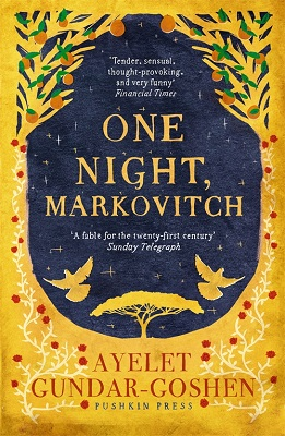 One Night, Markovitch dust jacket