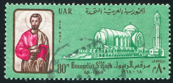 Shown on this stamp is Saint Mark's Coptic Orthodox Cathedral, the current seat of the Coptic Pope, in Cairo, Egypt. It was built in 1968.