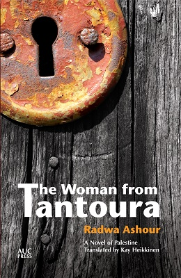 The Woman from Tantoura dust jacket