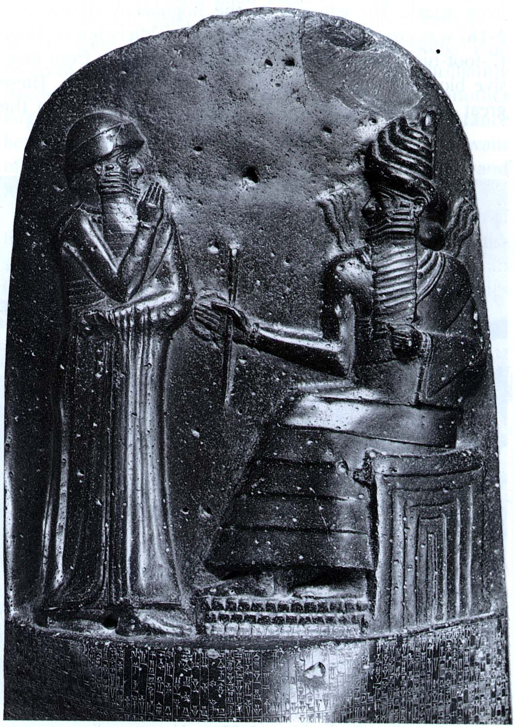 the code of hammurabi Kids learn about the history of the code of hammurabi one of the first written records of a code of law by the babylonians.