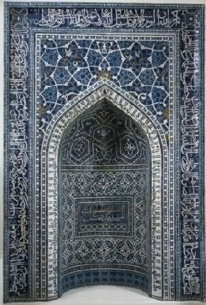 Mihrab Prayer Niche Aha