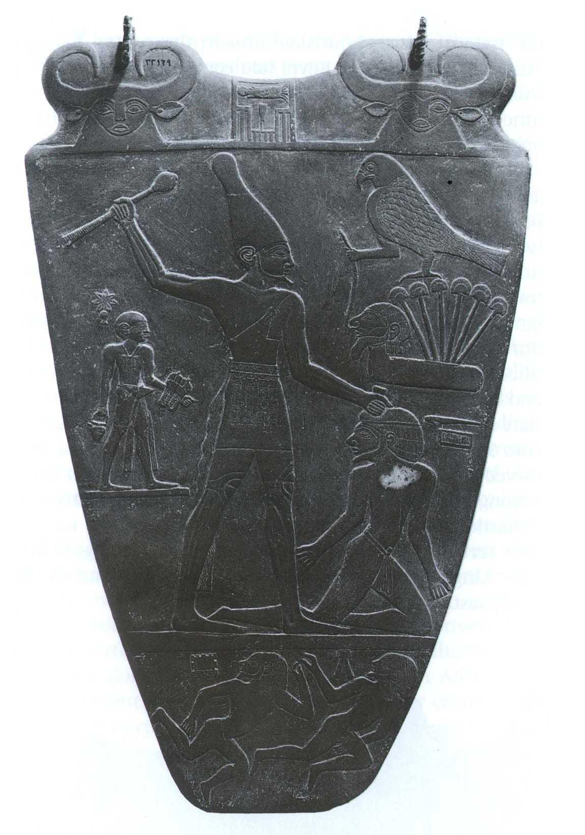 Palette of King Narmer - 198.1KB