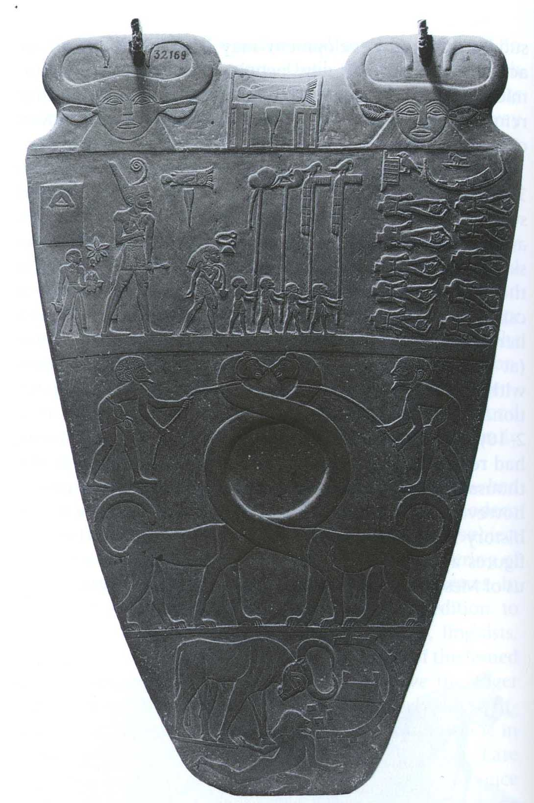Palette of King Narmer - 213.4KB