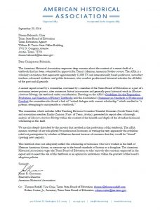 Advocacy in Action: AHA Sends Letter to the Texas Board of Education Regarding Proposed Mexican American Studies Textbook
