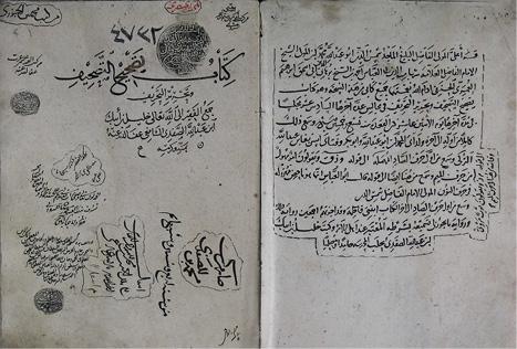 Almutawa-BookHistory.tif